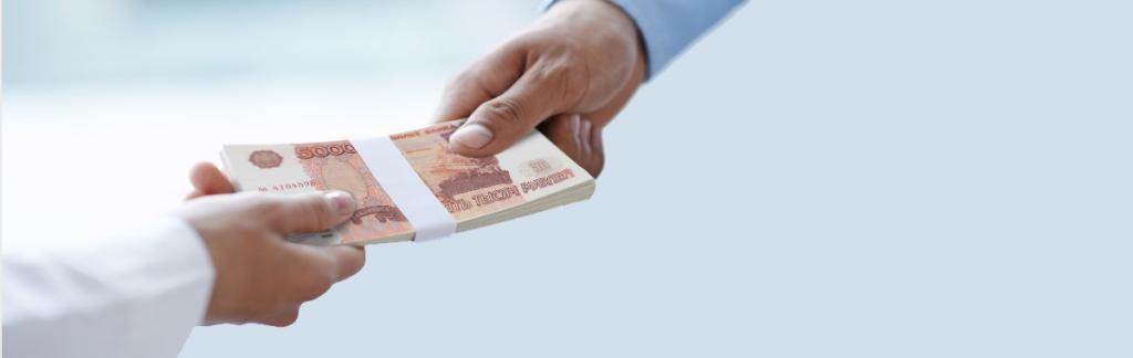 Как взять срочный кредит без отказа?